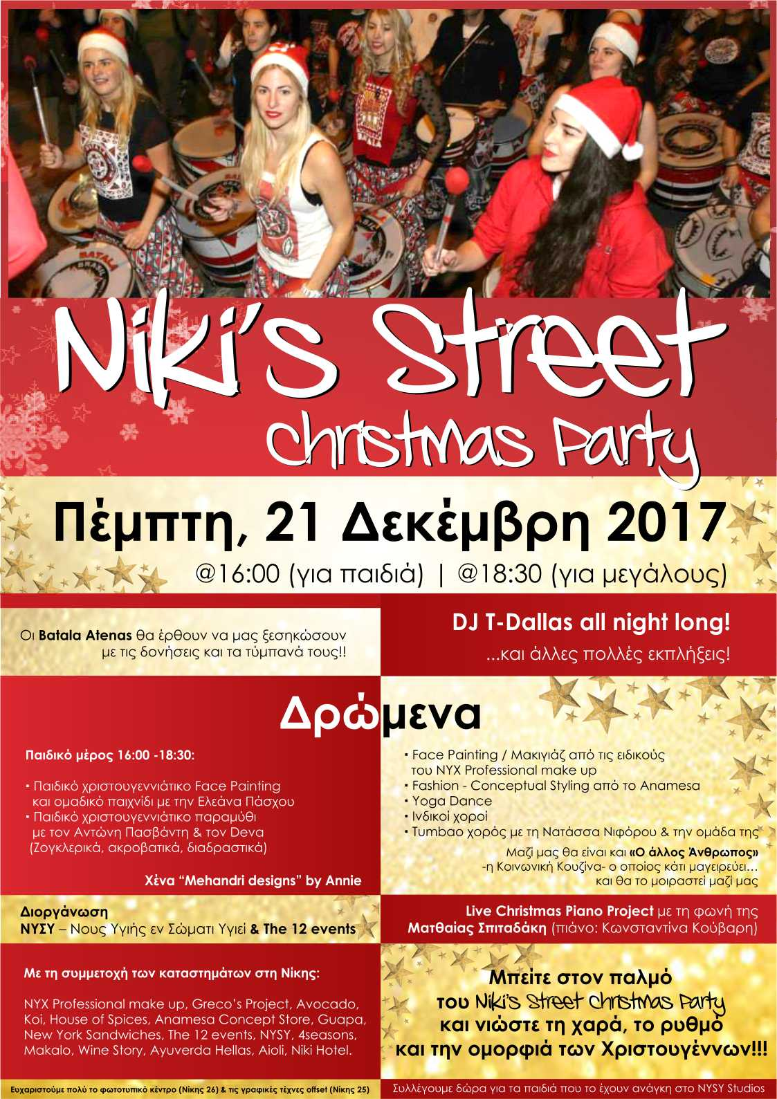 Niki's Street Christmas Party